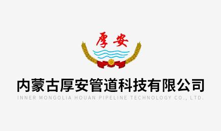 """部省合作共建高效节水灌溉技术推广服务""""高速路"""""""